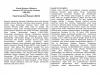 menwa-ubaya-page-001